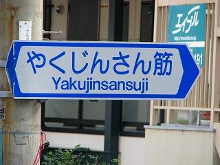 hyoshiki.jpg