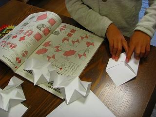 origamimeijin.jpg